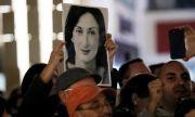 Малта трябва да поеме отговорността за убийството на журналистката