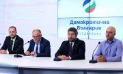 Христо Иванов: Коалиция между