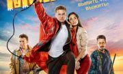 Нова руска комедия, с БГ участие и заснета у нас, тръгва по 2000 кина
