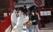 Строги мерки! От утре глоба 900 лири за неносене на защитни маски в Турция