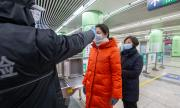 Пекин отново разхлабва ограничителни мерки
