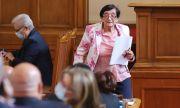 Мика Зайкова отново може да открие парламента