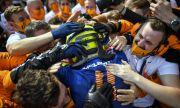 UEFA EURO 2020: Обраха пилот от Формула 1 на финала на европейското