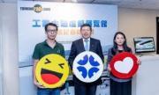 Тайван преминава към онлайн изложения чрез технологии за виртуална реалност
