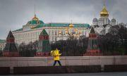 Русия отговори на Северна Македония