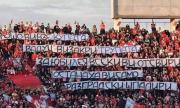 """Червените"" привърженици дариха една стотинка за спасението на Левски"