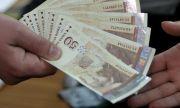 Полицай от митницата в Свиленград си поискал и взел подкуп