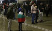 Пореден протест в центъра на София