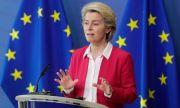 ЕС и САЩ популяризират западните идеали