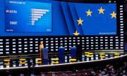 ЕП публикува първите резултати (ГРАФИКА)
