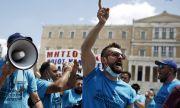 Големи протести в Гърция