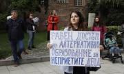 Родители излизат на два протеста в столицата
