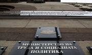 Социалното министерство пренасочва 60 млн. лв. за здравните работници
