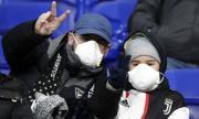Франция нападна феновете на Ювентус: Те донесоха коронавируса тук