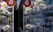 Повишаване на инфлацията в Турция