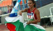 Ивет Лалова разочарова феновете на леката атлетика в Стара Загора