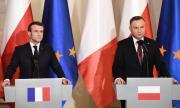 Франция не е против или с Русия