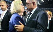 ГЕРБ може да остане без кандидат за