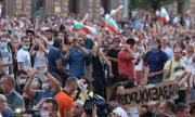 Илиян Василев: Вие във властта - обречени сте!