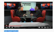 Доц. Андрей Чорбанов: Няма ясна политика с ваксините в България (ВИДЕО)