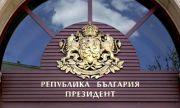"""Битката за """"Дондуков"""" 2: Кои са възможните кандидати за президент"""