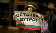 """""""Политико"""": Евродепутатите предприемат натиск върху България"""