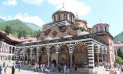 Къде са парите от държавната субсидия за Рилския манастир?