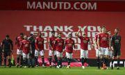 Кошмар за Манчестър Юнайтед! Хакери изнудват клуба за милиони