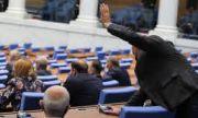 Одобряват споразумението между Министерството на енергетиката и МБВР