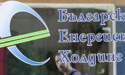 Фич повиши кредитния рейтинг на облигационните емисии на БЕХ ЕАД