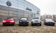 Дилърът на Infiniti в България вече е представител и на Alfa Romeo и Jeep