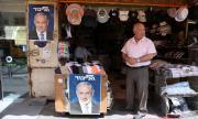 Сложни политически маневри в Ерусалим