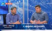 Христо Иванов: Доган е почетният председател на българското задкулисие