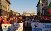 БОЕЦ: Оставка на Борисов и Гешев, предсрочни избори и незабавна лустрация!