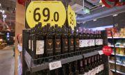 Призив към французите: Бъдете патриоти и купувайте френски стоки