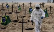 Протестиращи превърнаха Копакабана в гробище