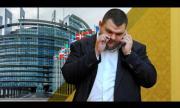 Пеевски продължава да се охранява от НСО