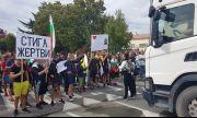 Айтос отново излиза на протест