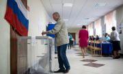 България да не подкрепя резултатите от руските парламентарни избори в окупираните украински територии