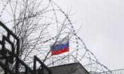 """Руските фондове в Крим: """"Програма за развитие"""" и тъжна реалност"""