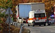 Верижна катастрофа на пътя София – Варна, има тежко пострадал