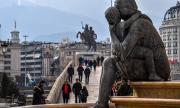 Последно заседание на парламента в Северна Македония