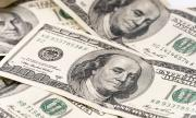 Нашенка подмами американец с брак и го завлече с пари