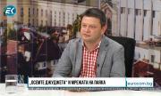 Разследващ журналист разкри чудовищни заплахи срещу него заради работата му (ВИДЕО)
