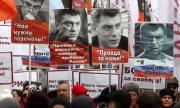 Борис Немцов: мъжът, който не се страхуваше от Путин