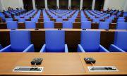 Разпределението на мандатите в новия парламент по райони