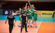 Волейболните ни юноши победиха и Италия на европейското първенство