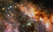 Измеренията на Вселената