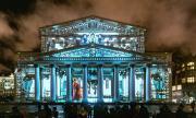 На опера в полите на Витоша