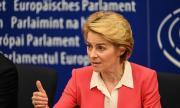 Фон дер Лайен представя предложение за бюджета на ЕС за следващите 7 години